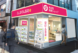調布市仙川町:ほけん百花 ハーモニータウン仙川店
