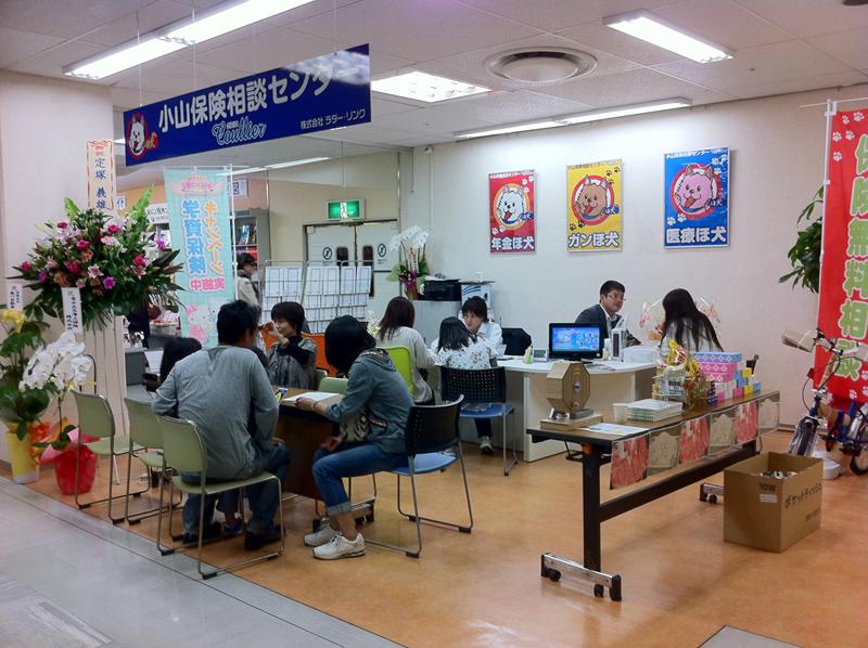小山市中央町:みつばち保険ファーム小山ロブレ店