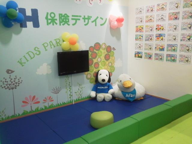 保険デザイン ダイエー古川橋駅前店の画像1