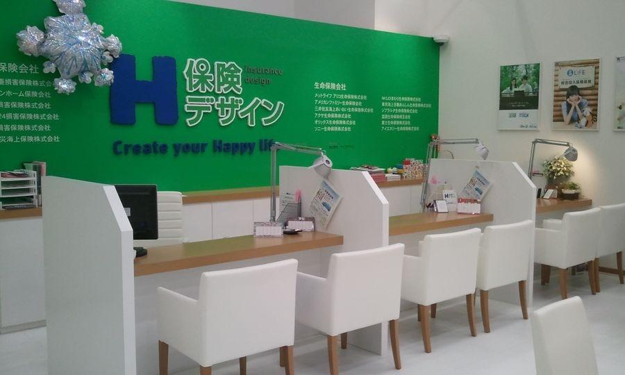 天理市東井堂町:保険デザイン イオンタウン天理店