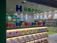 保険デザイン ダイエー古川橋駅前店の画像2