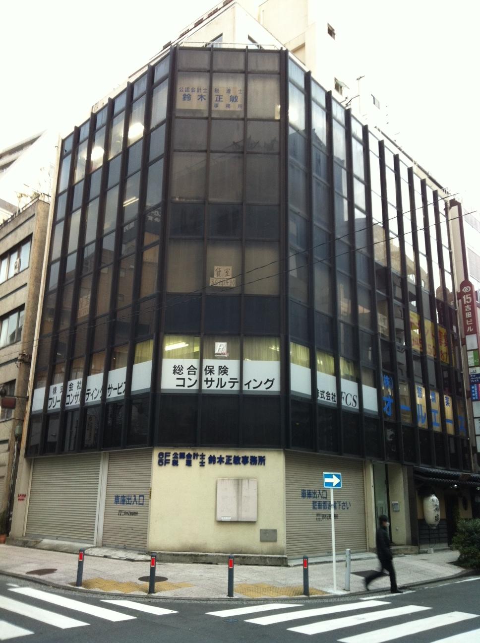 横浜市中区常盤町5-69:スマイル保険(株式会社フリートコンサルティングサービス)