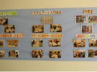 みつばち保険ファーム 八戸南類家店の画像3