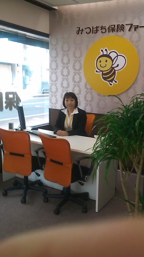 みつばち保険ファーム 高知本町店の画像2