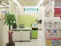 室蘭市中島町:保険物語 室蘭店