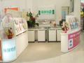 札幌市白石区菊水:保険物語 菊水店
