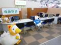 上川郡東神楽町ひじりの:保険物語 東神楽店