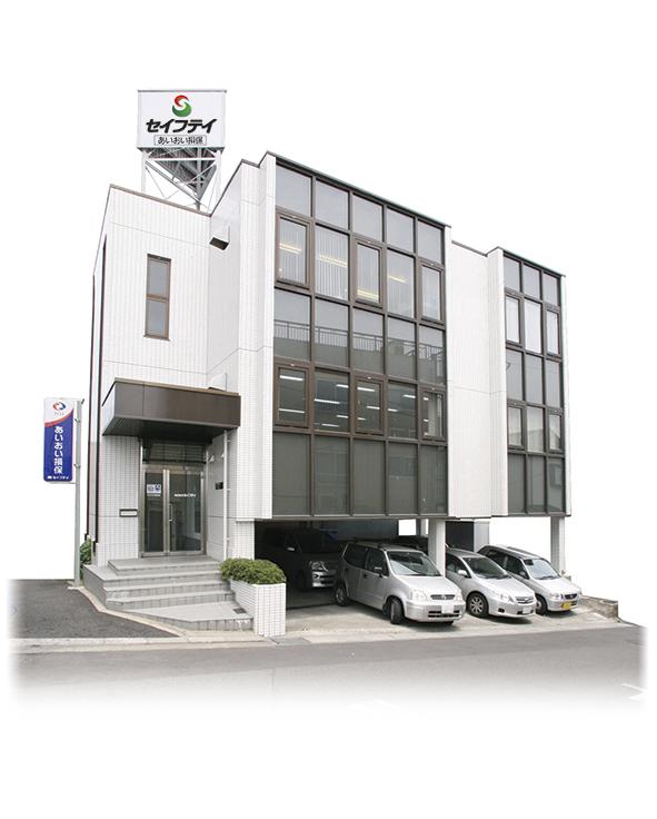 川口市南鳩ヶ谷:株式会社セイフテイ