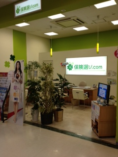 稲沢市平和町須ヶ脇:保険選び.com 平和店