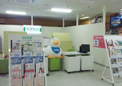 仙台市青葉区台原1-7-40:保険物語 台原店