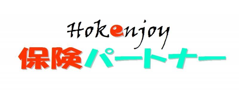 保険パートナー 奈良店のロゴ
