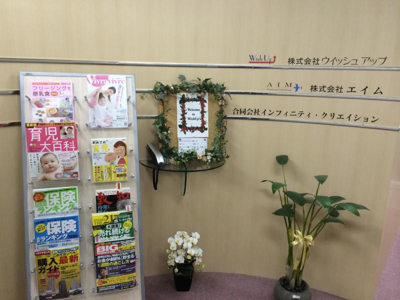大阪市中央区高麗橋:保険のエイム本店