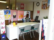 宮崎市大塚町:ほけんの110番 宮崎オフィス