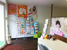 ほけんの110番 宮崎オフィスの画像1