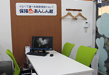 保険deあんしん館 阿佐ヶ谷パールセンター店の画像2