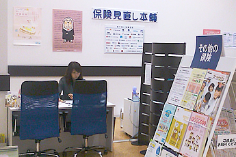 札幌市東区北7条東:保険見直し本舗 札幌アリオ店