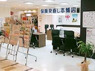 札幌市中央区南4条西:保険見直し本舗 札幌ススキノラフィラ店