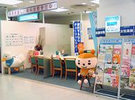 仙台市泉区泉中央:保険見直し本舗 仙台泉アリオ店