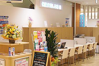 仙台市太白区長町:保険見直し本舗 仙台ララガーデン長町店
