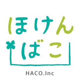 ほけんばこ 徳島オフィスのロゴ