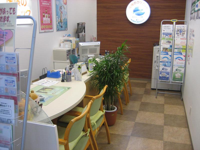 保険のクリニック サンエーマチナトショッピングセンター店の画像1