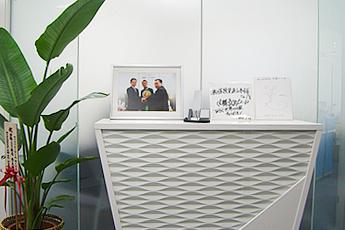 渋谷区道玄坂:保険見直し本舗 本社/渋谷本店