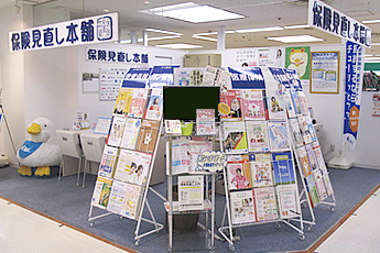 足立区綾瀬:保険見直し本舗 綾瀬イトーヨーカドー店