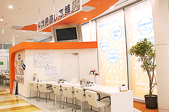 墨田区太平:保険見直し本舗 錦糸町オリナス店