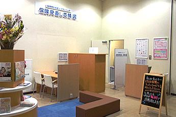 稲城市若葉台:保険見直し本舗 フレスポ若葉台店
