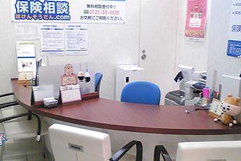 川崎市中原区新丸子東:保険見直し本舗 フーディアム武蔵小杉店