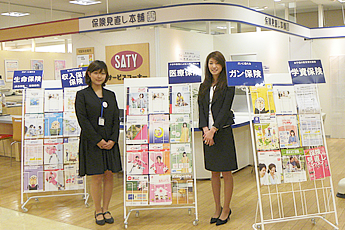 川崎市麻生区上麻生:保険見直し本舗 新百合ヶ丘イオン店