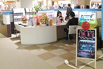 横浜市都筑区中川中央:保険見直し本舗 ノースポート・モール店