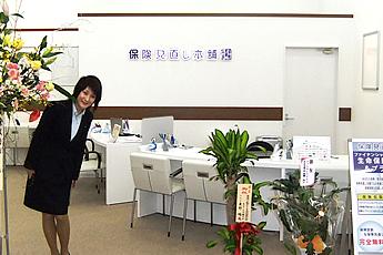 堺市北区中百舌鳥町:保険見直し本舗 中百舌鳥コーナン店