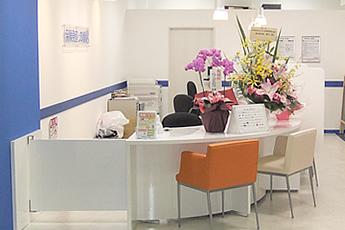 神戸市中央区三宮町:保険見直し本舗 三宮さんプラザ店