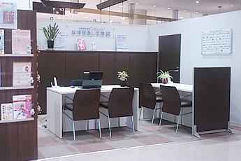 鳥取市晩稲:保険見直し本舗 鳥取北イオンモール店