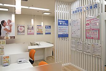徳島市元町:保険見直し本舗 徳島アミコ店