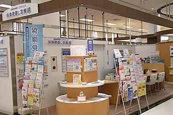 佐賀市巨勢町大字牛島:保険見直し本舗 モラージュ佐賀店