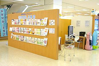 大村市幸町:保険見直し本舗 長崎イオン大村店