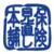 保険見直し本舗 野田阪神ウイステ店のロゴ
