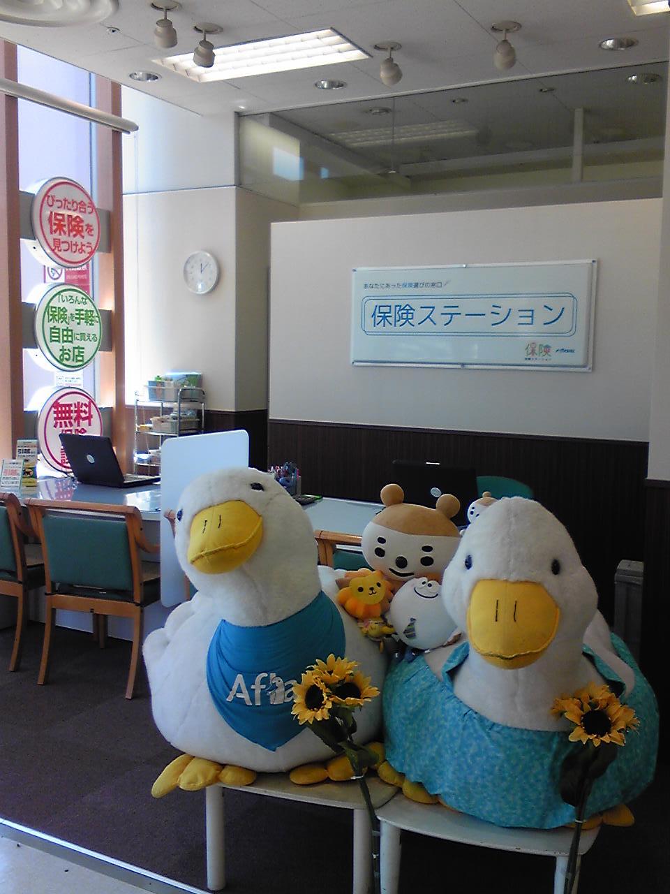 横浜市南区別所:保険ステーション横浜別所店