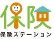 保険ステーション横浜別所店のロゴ