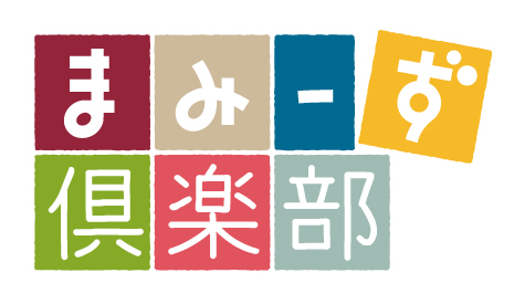 ほけん情報館 熊本店の画像3