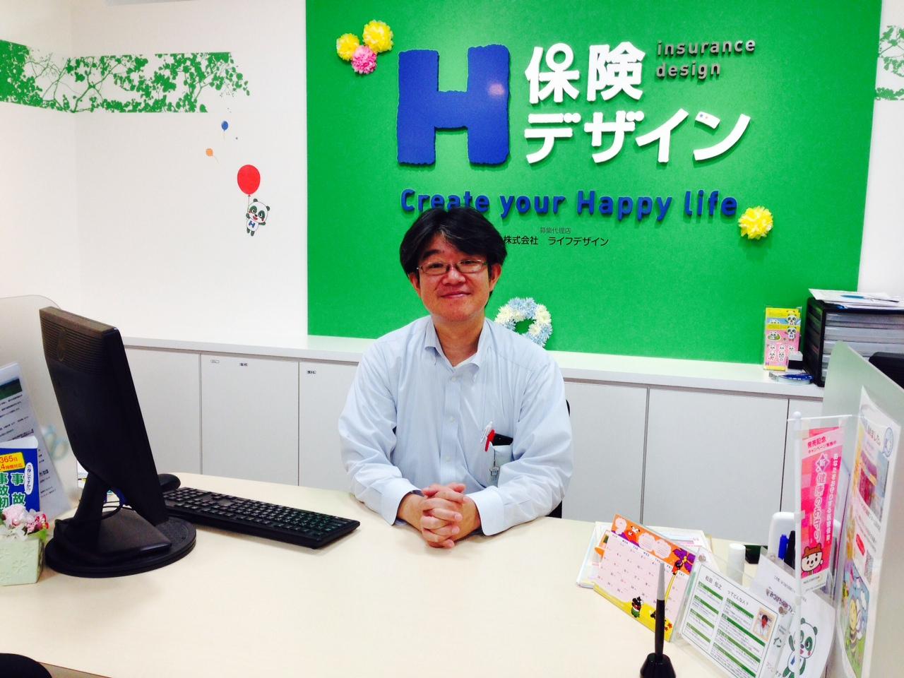 保険デザイン茨木店の画像1