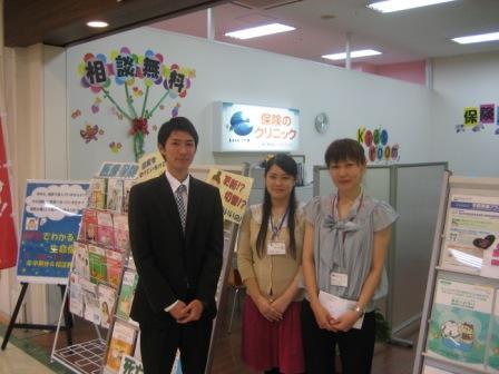 保険のクリニック サンエー具志川メインシティ店の画像3