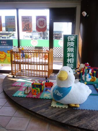 ほけんの110番 八幡則松店の画像2