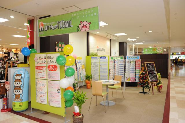 ほけんの110番 筑紫野ベレッサ店の画像3