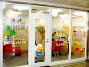 ほけん情報館 北九州店の画像3