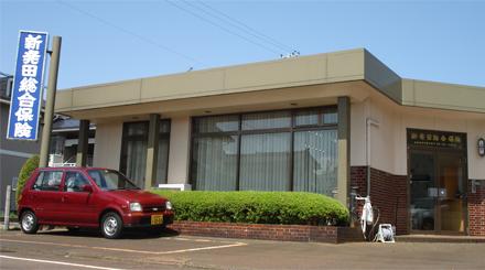 新発田市緑町:有限会社新発田総合保険プロジェクト