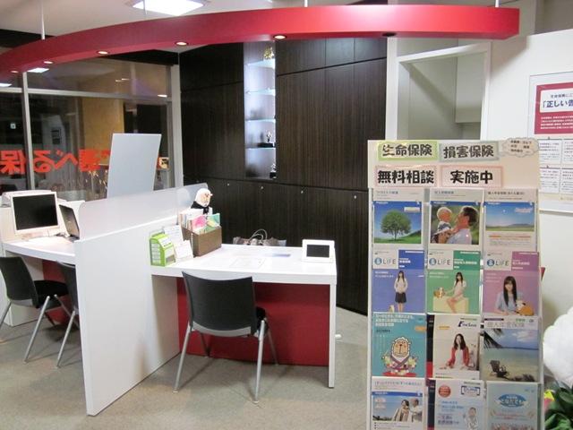福岡市中央区今泉:保険プラザ 福岡天神店
