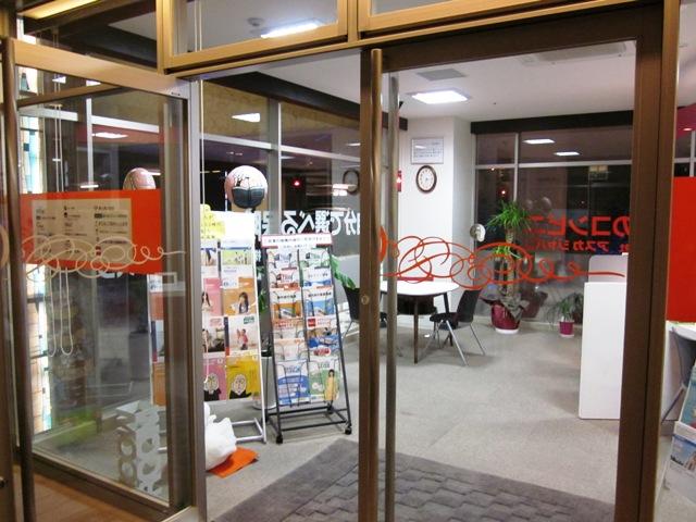 保険プラザ 福岡天神店の画像1
